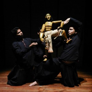 The Katkatha puppet arts trust